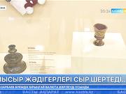 Ұлттық музейде «Сұлтан Бейбарыс және оның дәуірі» атты көрме ашылды