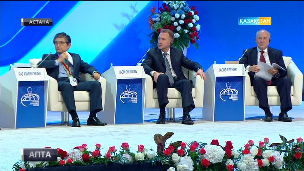 Елбасы: Астана экономикалық форумы 10 жылда ашық пікірталасқа арналған маңызды халықаралық алаң ретінде танылды