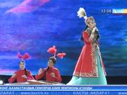 «ЭКСПО» қалашығында «Асқар таулы Алматы» атты ән кеші өтті