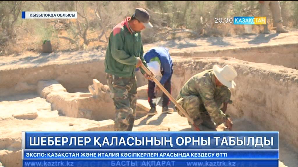 Көне қала Шірік-Рабаттың жанынан шеберлер ауылының орны табылды