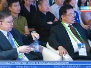 Қазақ-Қытай кәсіпкерлері бас қосты