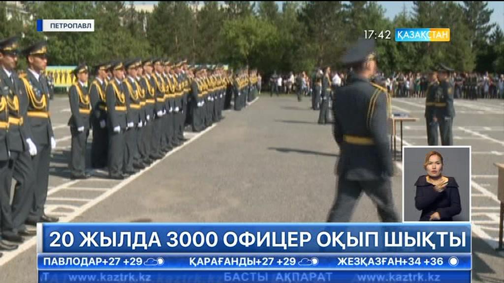 Петропавлдағы Ұлттық ұлан әскери институты 20 жылда 3000 офицерді оқытып шығарды