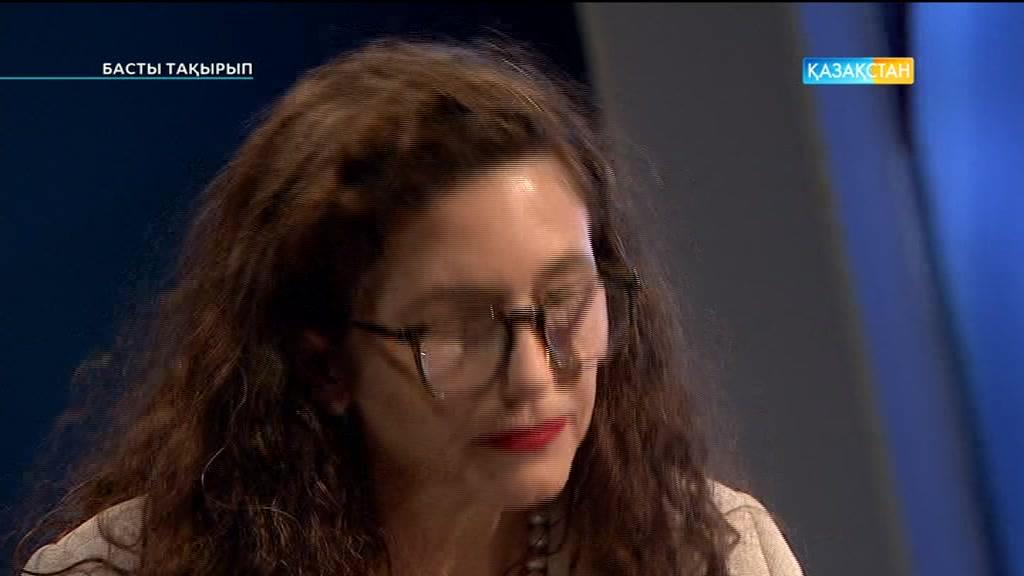 Лоретта О'Деннелл: Шетелдік студенттер Назарбаев университетінде оқығысы келеді (ВИДЕО)