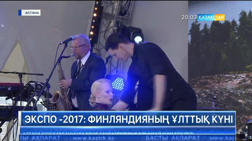 Финляндия Президенті Саули Ниинистё бұқаралық ақпарат құралдары өкілдерімен кездесті