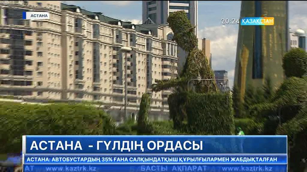 Астанадағы көк шөппен көмкерілген жасыл аумақ көлемі 170 мың шаршы метрге жетті