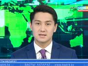 Астана халықаралық әуежайы Президент Нұрсұлтан Назарбаевтың есімімен аталатын болды