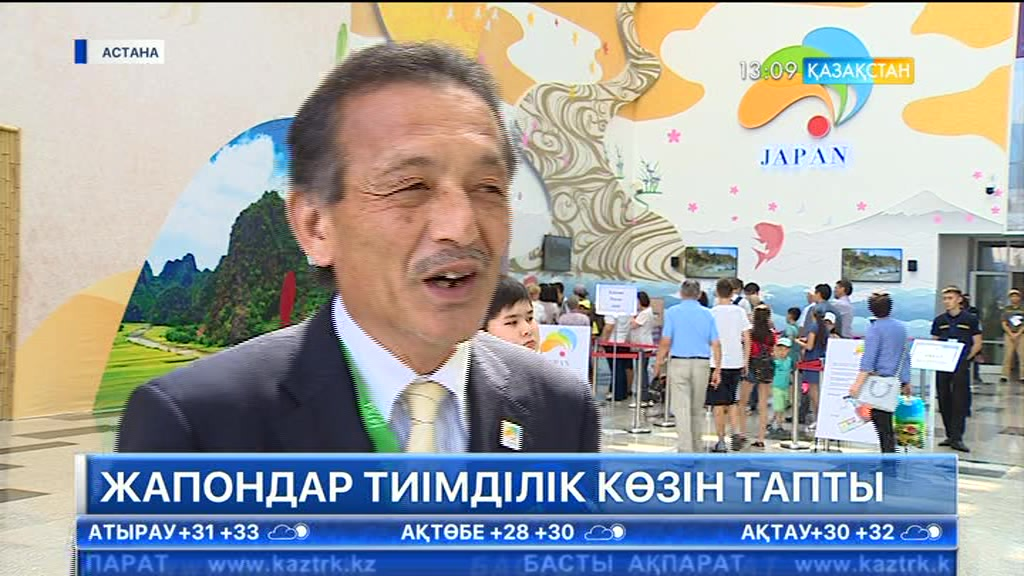 Expo Ақпарат - 21.06.2017 (Толық нұсқа)