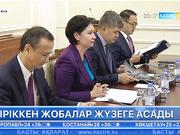 Г. Әбдіқалықова ДДСҰ Еуропалық бюросының өңірлік директоры  Ж. Якабпен кездесті.