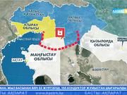 «Еуразия» консорциумы ірі мұнай қорын зерттейді