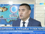 Шығыс Қазақстанның Риддер аграрлық техникалық колледжінен «Серпіннің» алғашқы түлектері ұшты
