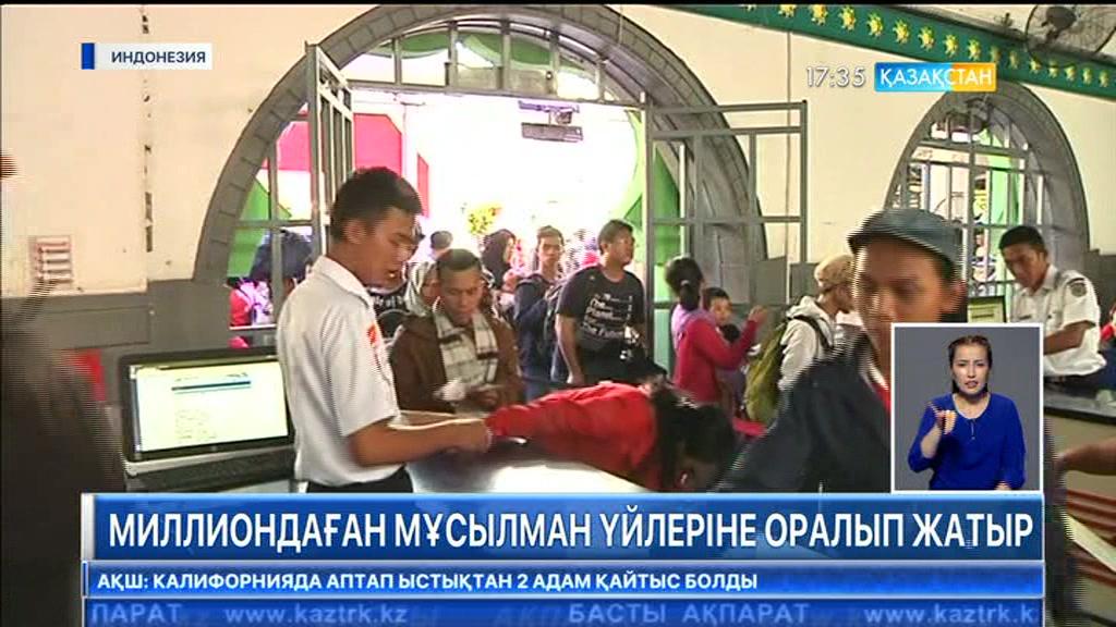 Индонезияда Айт мерекесі қарсаңында миллиондаған мұсылман үйлеріне оралып жатыр