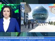 20:00 Басты ақпарат (22.06.2017) (Толық нұсқа)