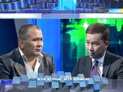 Жанарбек Ақыбиұлы: Шеттегі қазақтың аңсайтыны – ұлы көш қайта жалғасса (ВИДЕО)