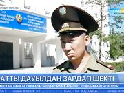 Табиғаттың тосын мінезінен Павлодар облысы Ақсу қаласындағы тұрғын үйлердің шатырына зақым келді