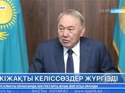 Нұрсұлтан Назарбаев Шетелдік инвесторлар кеңесінің пленарлық отырысы аясында бірқатар екіжақты кездесу өткізді