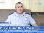 Ақмолалық полицей Жеңіс Құлмағановтың отбасы сал ауруына шалдыққан кішкентай Умиданы асырап алды