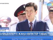 Қарағанды облысында полицейлерге жаңа көліктер табысталды