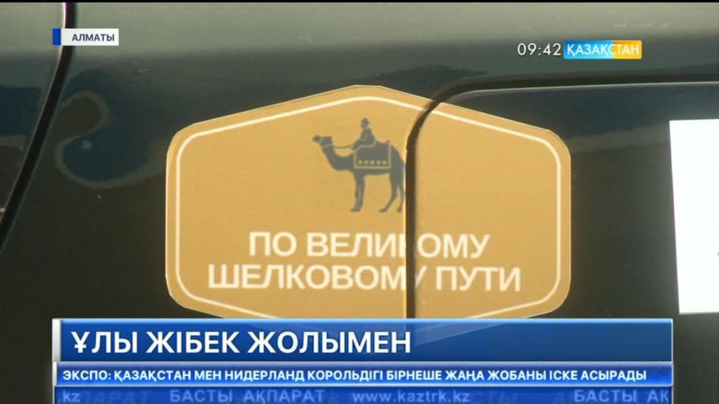 Алматыдан Өзбекстанға «Медиа-автошеру» ұйымдастырылмақ