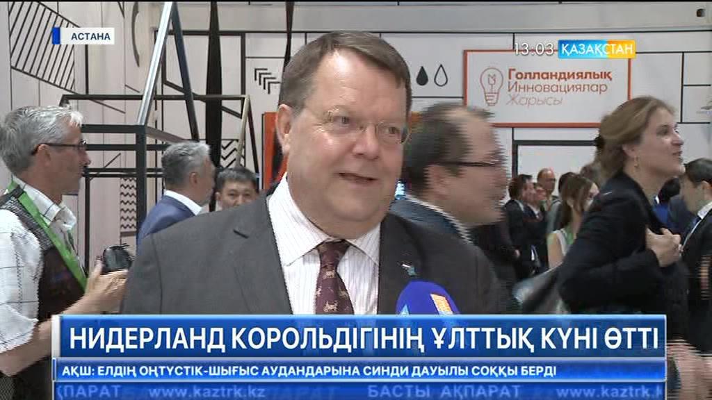 Expo Ақпарат - 23.06.2017 (Толық нұсқа)