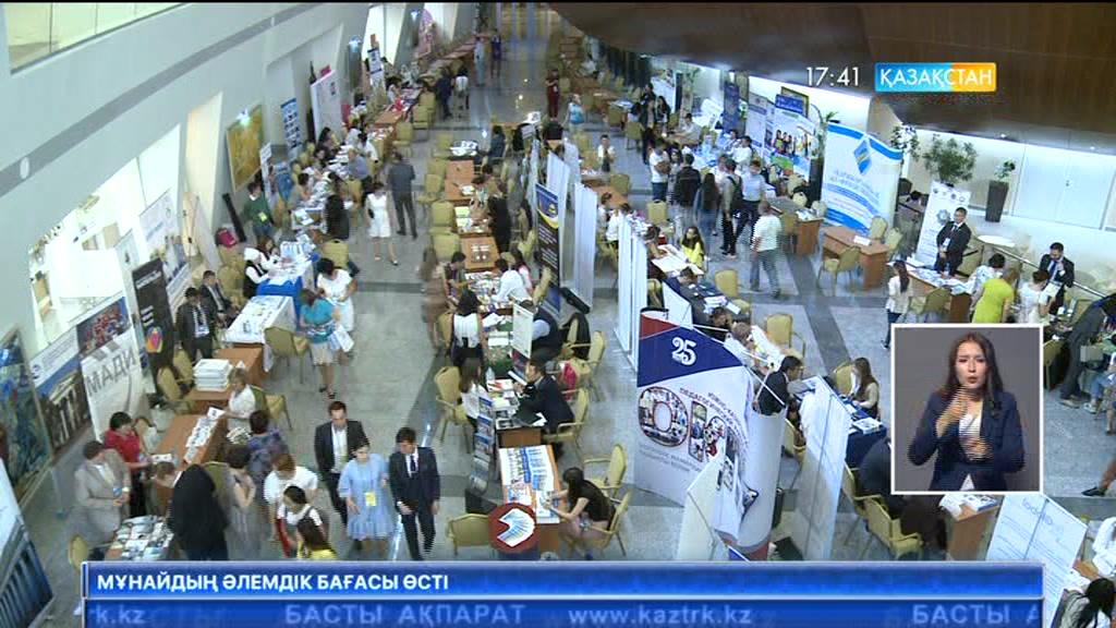 Астанада халықаралық білім көрмесі өтіп жатыр