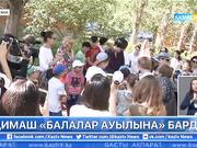 Димаш Құдайбергенов Астанадағы «Балалар ауылына» барды