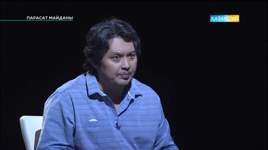 Парасат Майданы - Жоғалтып алған ұрпақтар (Толық нұсқа)