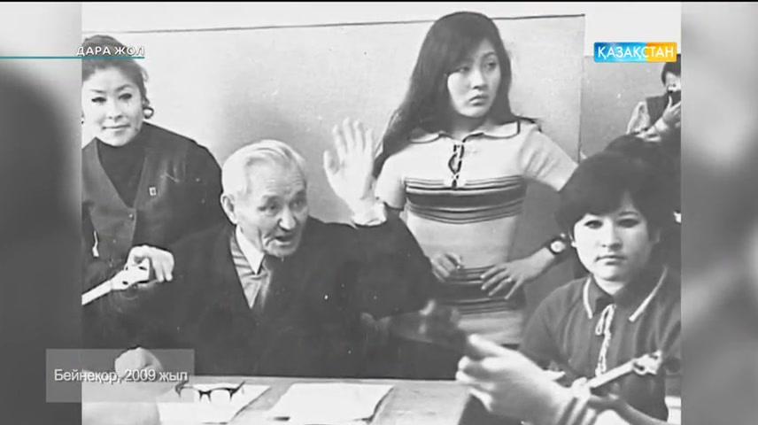 Дара жол - Қазақ радиосының ардагері Алтын Иманбаева (Толық нұсқа)