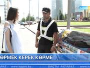 Жиһанкез Артур Огонян «ЭКСПО» көрмесіне арнайы келген