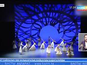 Елордада қала қонақтары «Diversity» балетін тамашалады