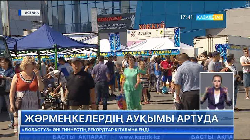 Астанада жәрмеңкелердің ауқымы артуда