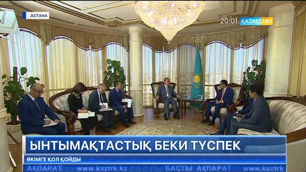 Қасым-Жомарт Тоқаев Венгрияның Сыртқы істер және сыртқы экономикалық байланыстар министрі Петер Сийяртомен кездесті