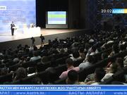 Ұлттық экономика министрі Тимур Сүлейменов халық алдында есеп берді