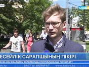 Андрей Сушенцов: Адам капиталын дамыту – қазіргі заман талабы