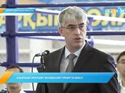 Новости. Вечерний выпуск_(21.06.2017)
