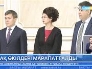 Мемлекеттік хатшы Гүлшара Әбдіқалықова БАҚ өкілдерін марапаттады