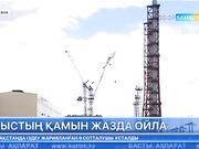 Астана әкімі қаланы жылумен қамтамасыз ететін нысандардың жұмысымен танысты