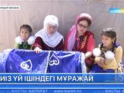 Павлодар облысының Ақсу қаласында киіз үй ішіндегі мұражай ашылды
