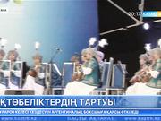 «ЭКСПО» көрмесі аясында елордада Ақтөбе облысының күндері өтіп жатыр