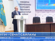 Expo Ақпарат - 28.06.2017 (Толық нұсқа)