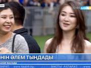 30 мың орындық «Астана-Арена» алаңында Димаш Құдайбергеннің «Бастау» атты шығармашылық концерті өтті