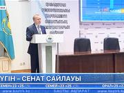 Марат Сәрсембаев: Сенат депутаттарын сайлаушылардың келуі 98,3 пайыз болды