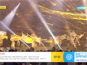 Димаш Құдайбергеновтың Қазақстандағы алғашқы концертіне әлем жұлдыздары қатысты
