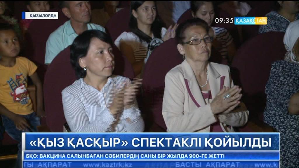 Қызылорда қалалық «Жастар театры» «Қыз қасқыр» атты трагедиялық қойылымын сахналады