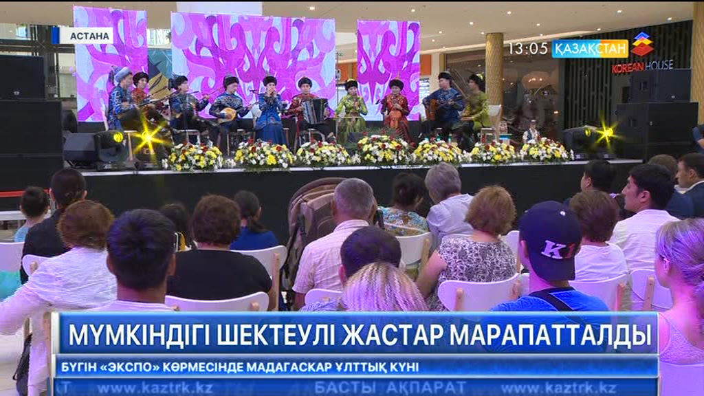Expo Ақпарат - 30.06.2017 (Толық нұсқа)