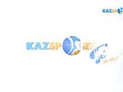 «Kazsport» - бізге 4 жыл!» Арнайы жоба