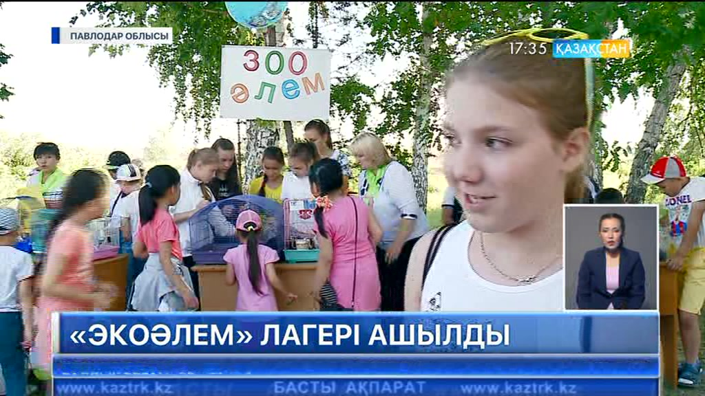 Павлодар облысында «Экоәлем» лагері ашылды