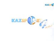 """""""KAZSPORT"""" – бізге 4 жыл!"""". Арнайы жоба"""