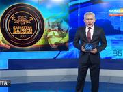 Қазақ күресінен Президент жүлдесі үшін кезекті «Қазақстан барысы» жарысы өтті