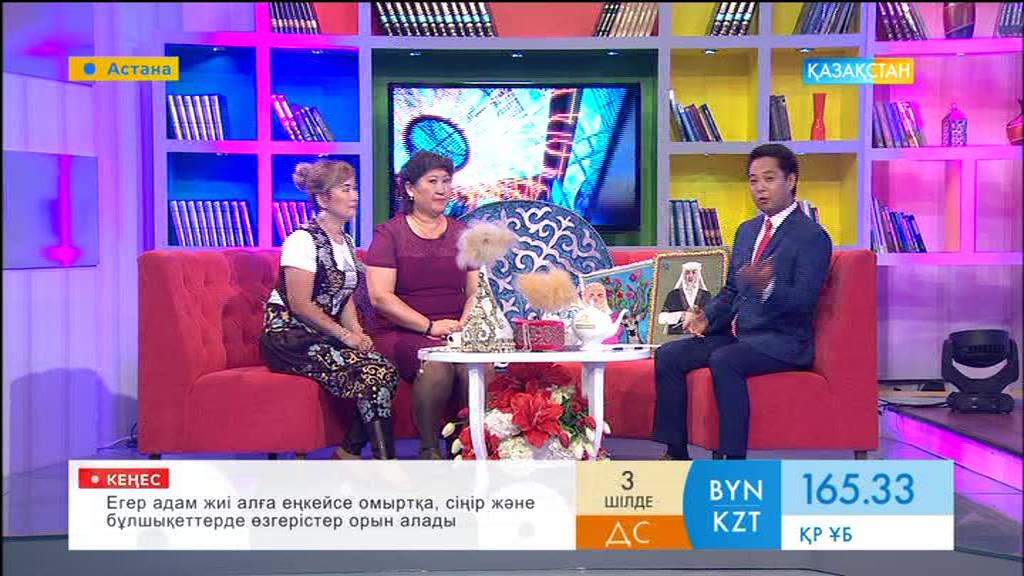 Алтай аймағының қазақ кестешілері «Таңшолпанның» төрінде