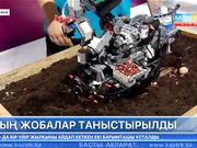 «ЭКСПО» алаңында робототехникадан республикалық олимпиада өтуде